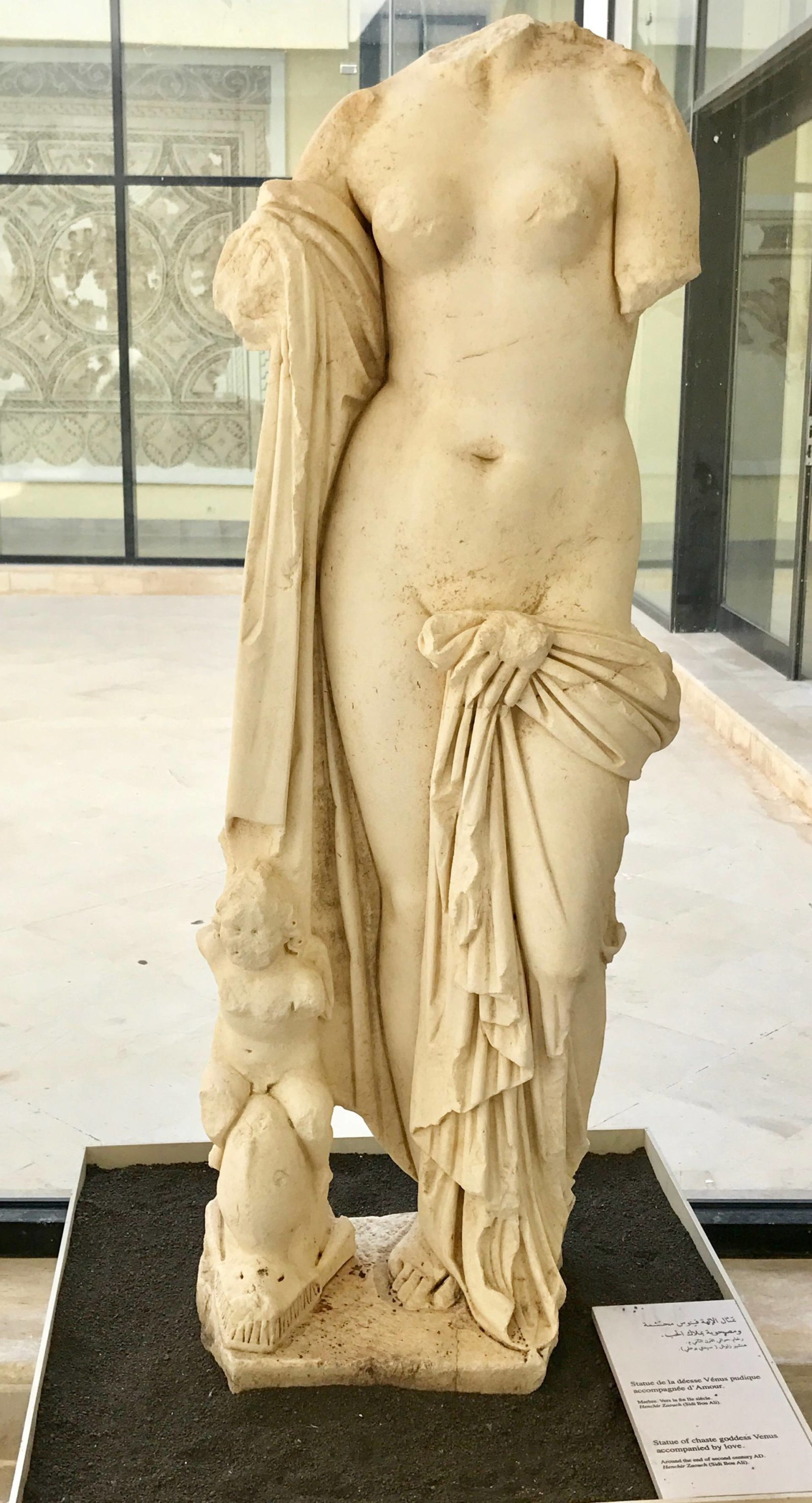 The-Sousse-Archaeological-Museum